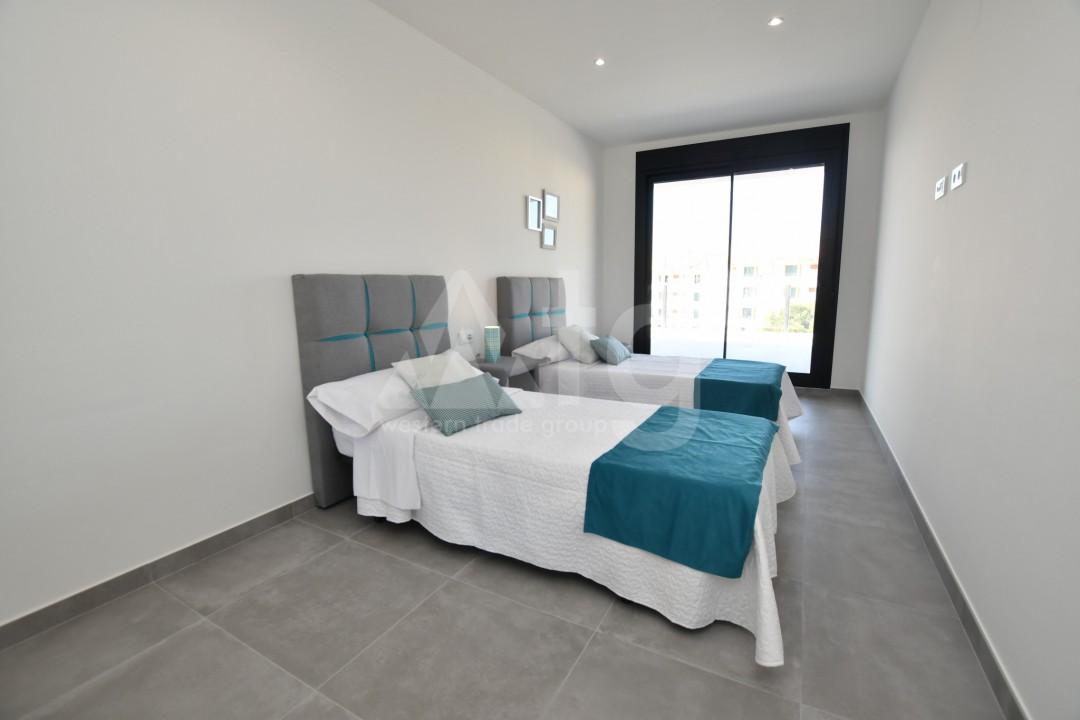 Appartement de 2 chambres à Murcia - OI7485 - 7
