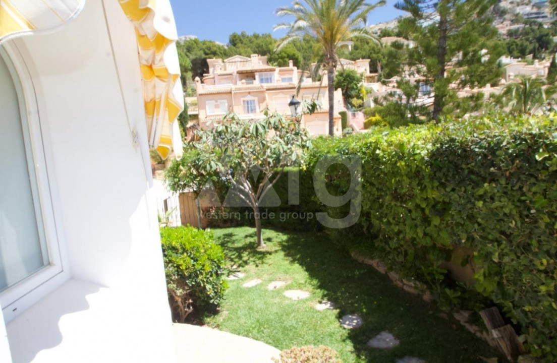2 bedroom Apartment in Los Guardianes  - OI114143 - 5