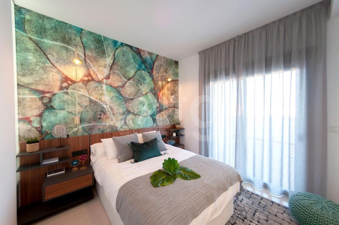 Appartement de 2 chambres à Murcia - OI7471 - 7