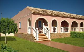 2 Schlafzimmer Bungalow in Balsicas  - MS3941