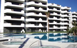 Апартаменты в Ареналес-дель-Соль, 2 спальни  - TM119575