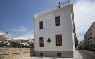 Commercial property in Altea - DMS118347
