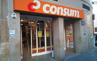 Immobilier commercial de  à Murcia- CRR77844282344