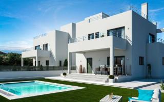 Villa de 3 chambres à San Miguel de Salinas - GEO8119