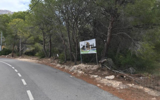 2 bedroom Apartment in La Mata  - OI114153